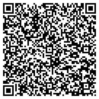 QR-код с контактной информацией организации КАЛЕЙНИК Д.В.