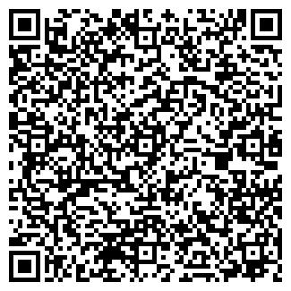 QR-код с контактной информацией организации ДОМ КРОВЛИ