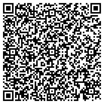 QR-код с контактной информацией организации СТИЛИСТ ДЛЯ НЕВЕСТЫ