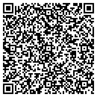 QR-код с контактной информацией организации АТОИР