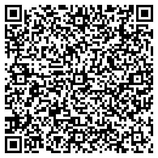 QR-код с контактной информацией организации ВИЗИТ-ТУР СОДО