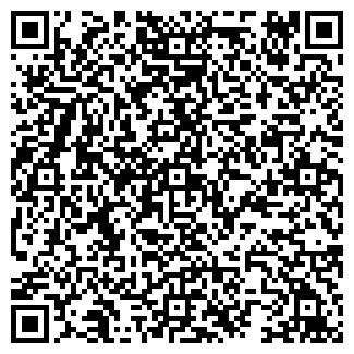 QR-код с контактной информацией организации ЖРЭП № 7, МП