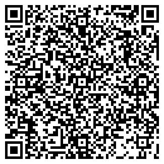 QR-код с контактной информацией организации ЖРЭП-4