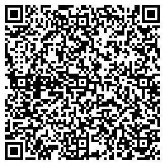 QR-код с контактной информацией организации ЖРЭП, МУП