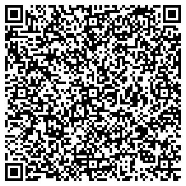QR-код с контактной информацией организации БОБРУЙСКИЙ ГОРОДСКОЙ МОЛОЧНЫЙ ЗАВОД ОАО