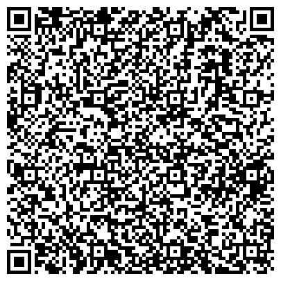 QR-код с контактной информацией организации Отдел субсидий на оплату жилья и коммунальных услуг