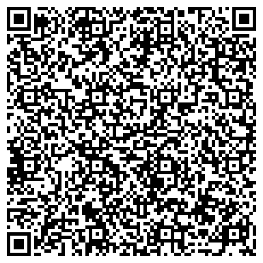 QR-код с контактной информацией организации ГОРОДСКАЯ СПЕЦАВТОБАЗА ПО УБОРКЕ ТЕРРИТОРИИ, МП