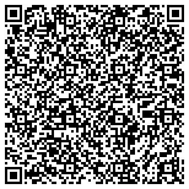 QR-код с контактной информацией организации ДОРОЖНО-СТРОИТЕЛЬНОЕ УПРАВЛЕНИЕ Г. ВЛАДИМИРА, ООО