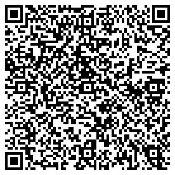 QR-код с контактной информацией организации СТЕКЛОПАКЕТ, ООО