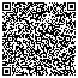 QR-код с контактной информацией организации КРУТОЯР