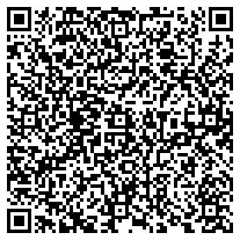 QR-код с контактной информацией организации ВЛАДИМИРОХОТУПРАВЛЕНИЕ