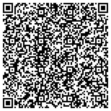 QR-код с контактной информацией организации ФСБ РФ