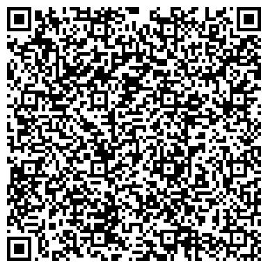 QR-код с контактной информацией организации ОПОРНЫЙ ПУНКТ ПОЛИЦИИ 7-ГО МИКРОРАЙОНА ФРУНЗЕНСКОГО РАЙОНА