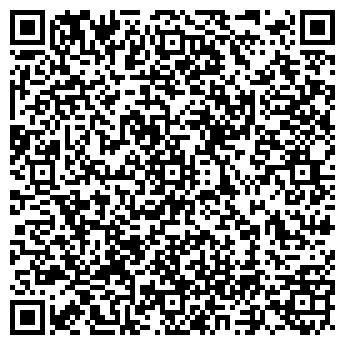 QR-код с контактной информацией организации ЗАВОД ГИДРОЛИЗНЫЙ РУП