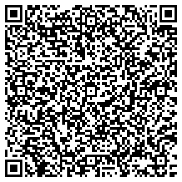 QR-код с контактной информацией организации ЛАБОРАТОРИЯ СУДЕБНОЙ ЭКСПЕРТИЗЫ