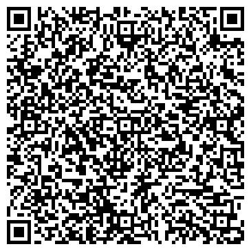 QR-код с контактной информацией организации ООО КИЖИ, ИНЖЕНЕРНО-ПРОИЗВОДСТВЕННАЯ ФИРМА