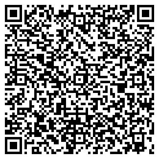 QR-код с контактной информацией организации ИНРЭКО ЛАН