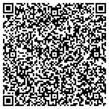 QR-код с контактной информацией организации ЧЕРНОЕ И БЕЛОЕ ТОРГОВО-ВЫСТАВОЧНЫЙ ЦЕНТР, ООО