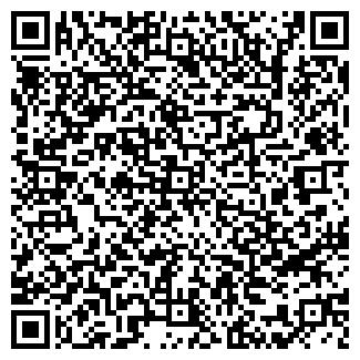 QR-код с контактной информацией организации ИНИЦИАЛ, ТОО