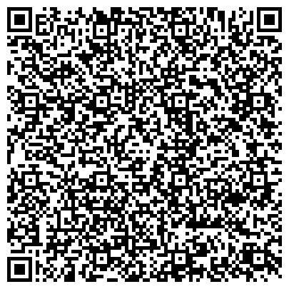 """QR-код с контактной информацией организации ГБОУ Cредняя общеобразовательная школа """"Школа надомного обучения"""" № 388"""