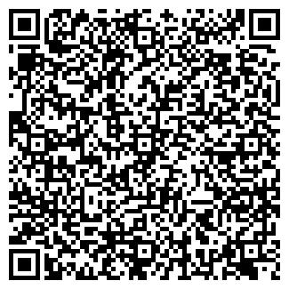 QR-код с контактной информацией организации ЗАСЛАВЛЬ