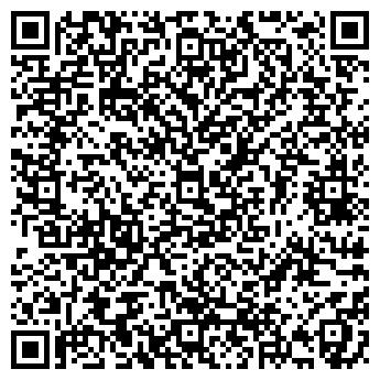 QR-код с контактной информацией организации БОБРУЙСКМЕБЕЛЬ ЗАО