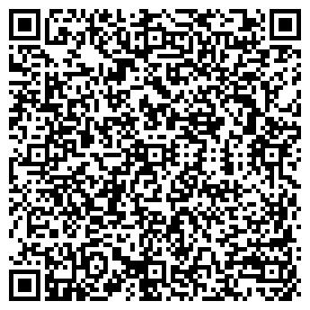 QR-код с контактной информацией организации ФАКТОРИАЛ ТД