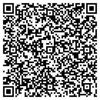 QR-код с контактной информацией организации АТЛАНТ ТД