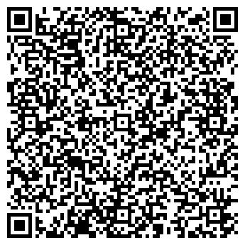 QR-код с контактной информацией организации СТОК-ЭКОНОМНЫЙ