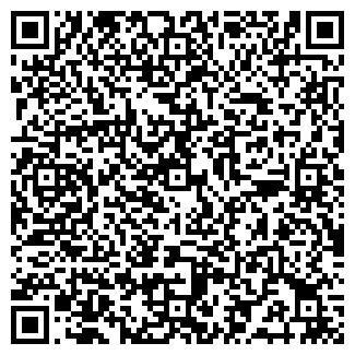 QR-код с контактной информацией организации ТРИ КАРМАНА