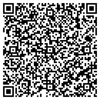 QR-код с контактной информацией организации ЭРА-2000 ТЦ