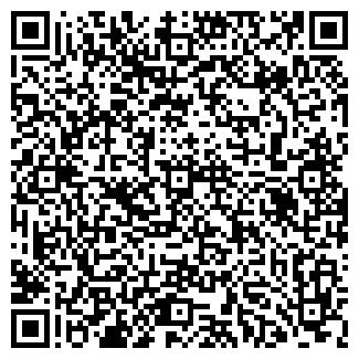 QR-код с контактной информацией организации ЛИКА