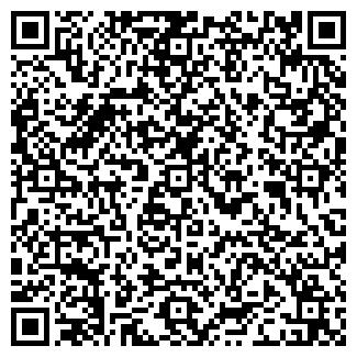QR-код с контактной информацией организации ZENDEN