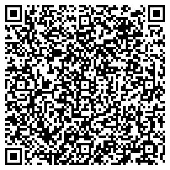 QR-код с контактной информацией организации ВЛАДСПОРТПРОМ, ООО