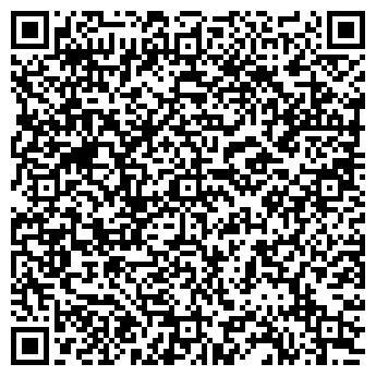 QR-код с контактной информацией организации ШКОЛА № 332