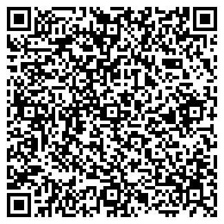 QR-код с контактной информацией организации ТОВАРЫ ДЛЯ ДЕТЕЙ