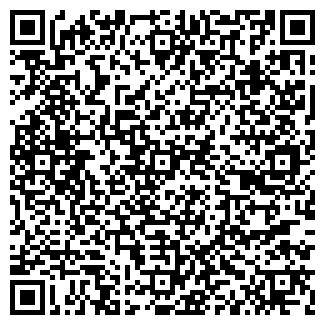 QR-код с контактной информацией организации ПОДАРКИ