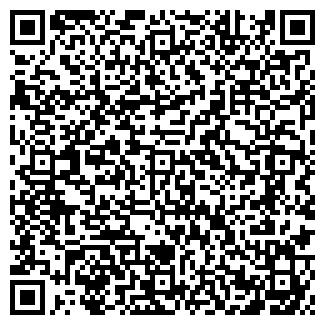 QR-код с контактной информацией организации НАШ СТИЛЬ