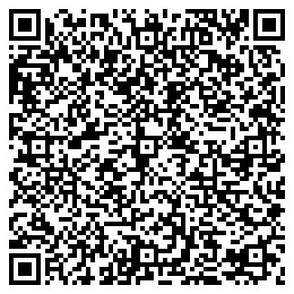 QR-код с контактной информацией организации ПОДВАЛЬЧИК НА ГАГАРИНА
