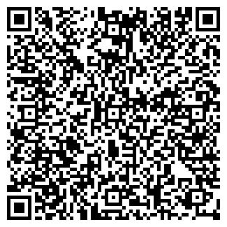 QR-код с контактной информацией организации РЯБИНКА, ТОО
