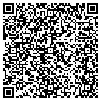 QR-код с контактной информацией организации ЛИГА-БЕЛ ОДО