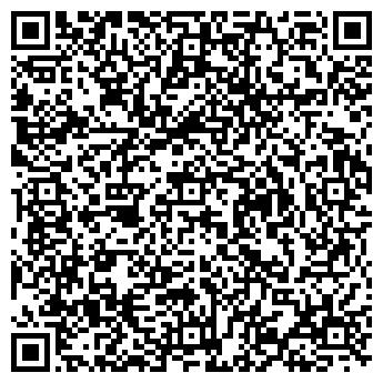 QR-код с контактной информацией организации ТД ВИКОЛ