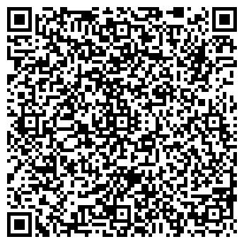 QR-код с контактной информацией организации ЛАКОКРАСКА ЭКОНОМ