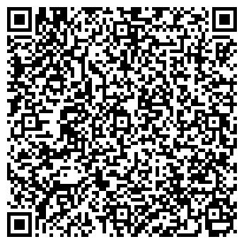QR-код с контактной информацией организации ЛЕВША, ТОРГОВАЯ СЕТЬ