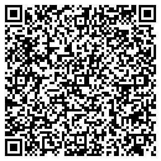QR-код с контактной информацией организации МАСТЕР А