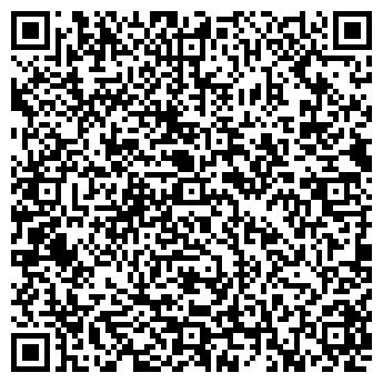 QR-код с контактной информацией организации ПРОФЕССИОНАЛЬНЫЙ