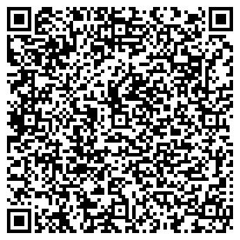 QR-код с контактной информацией организации РЫБАЛОВ-ЭЛИТ