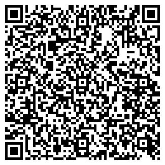 QR-код с контактной информацией организации СПОРТ-ТУРИСТ