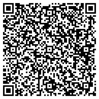 QR-код с контактной информацией организации ПРОЕКТ УЧПП