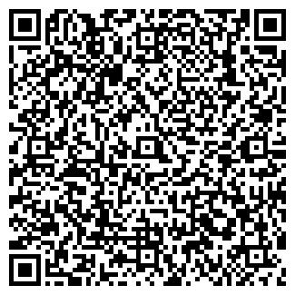 QR-код с контактной информацией организации АНТИКВАРИАТ